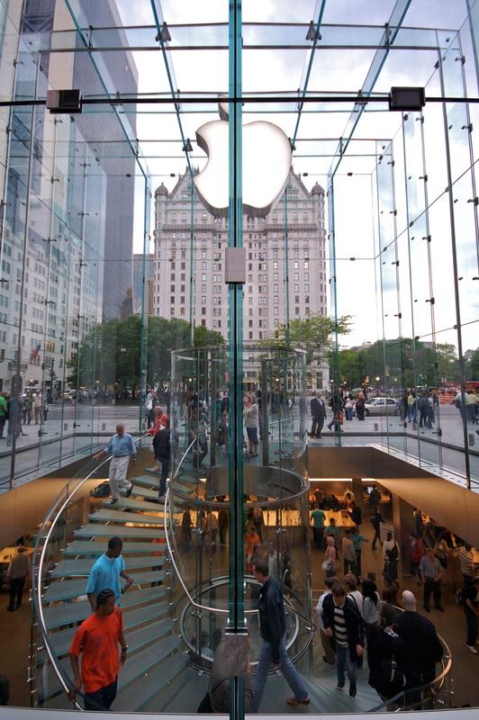 Apple store new york 5th avenue : Cocos arroyo grande