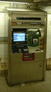 MetroCard Vending Machine