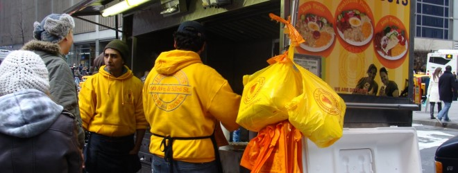 New York Chicken and Rice – The Halal Guys: Gyro and Chicken Street Cart