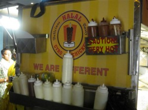The Secret Sauce of Tasty Halal Chicken and Rice of New York City - White Sauce